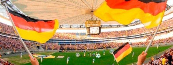 (Frankfurt)Public viewing,Portugal-Deutschland in der Commerzbank Arena