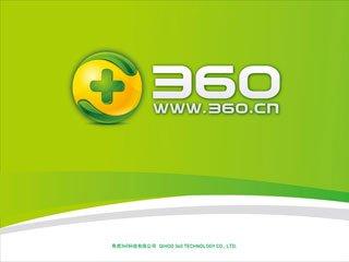 Qihoo360: 36 TByte Cloud-Speicher gratis