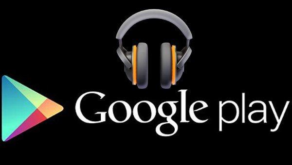Kostenlose Musik (528 Songs) bei Google Play Music