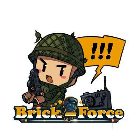 [Brick-Force] Überraschungspacket
