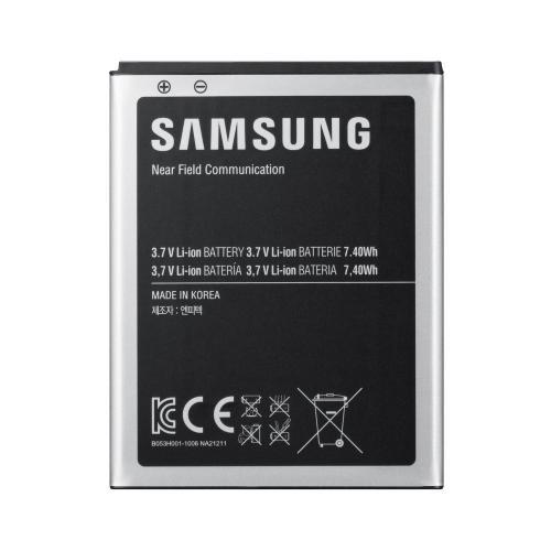 Original Samsung Galaxy S2 Akku.