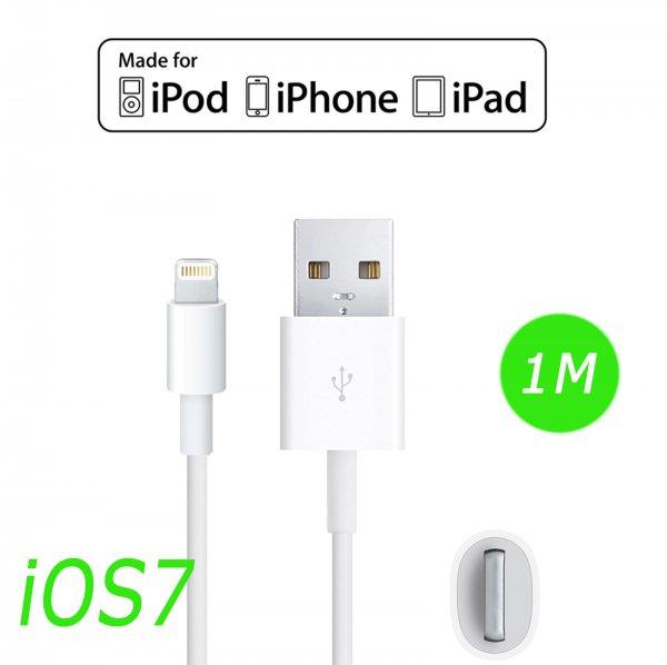 Apple iPhone 5, 5s, 5c Ladekabel / Datenkabel