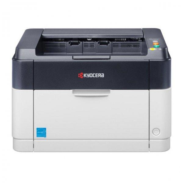 Kyocera FS-1041 S/W-Laserdrucker für 49€ @Cyberport