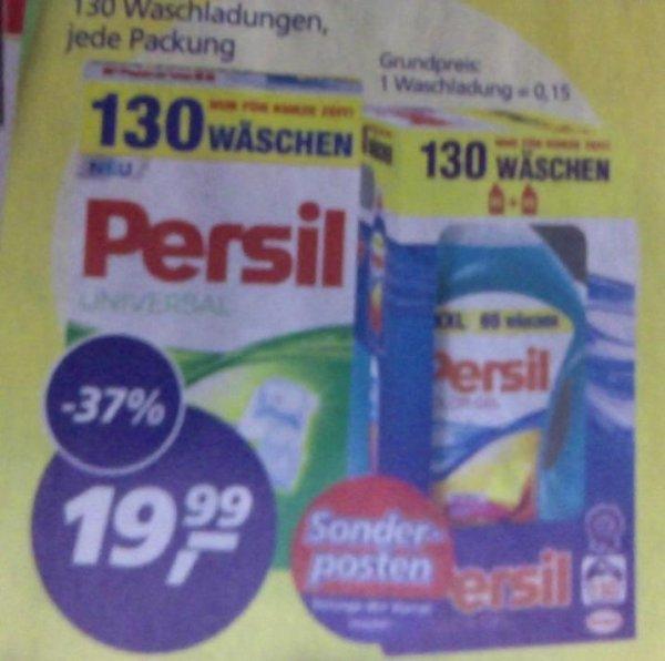 [real] Persil Universal / Color gel 130WL 19,99 (15,37ct/WL) ab Montag