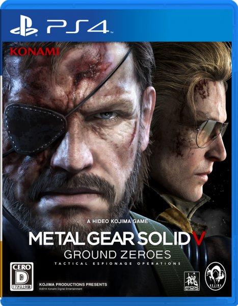 Metal Gear Solid Ground Zeros PS4 und XBOX ONE