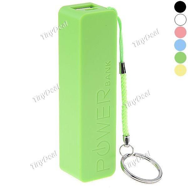 2600 mAh Portable Power Bank (Tinydeal.com)