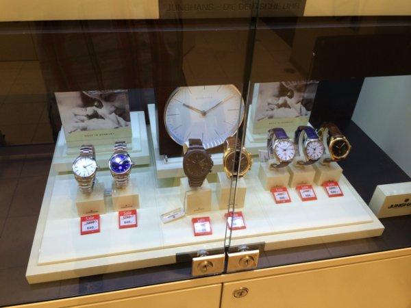 [Karstadt Leipzig] Junghans Armbanduhren Automatik