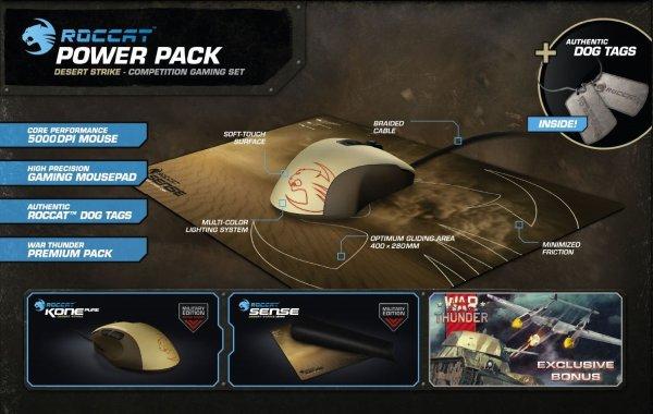 ROCCAT Military Bundle - Desert Stike (Kone Pure Mouse, Sense Mousepad, Dogtags, exklusives War Thunder Erweiterungspaket) Gesamtwert ca. 110,99 € bei Amazon für 65,28 € - 41% Ersparnis