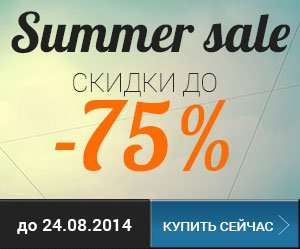 Uplay Summer Sale in Russland