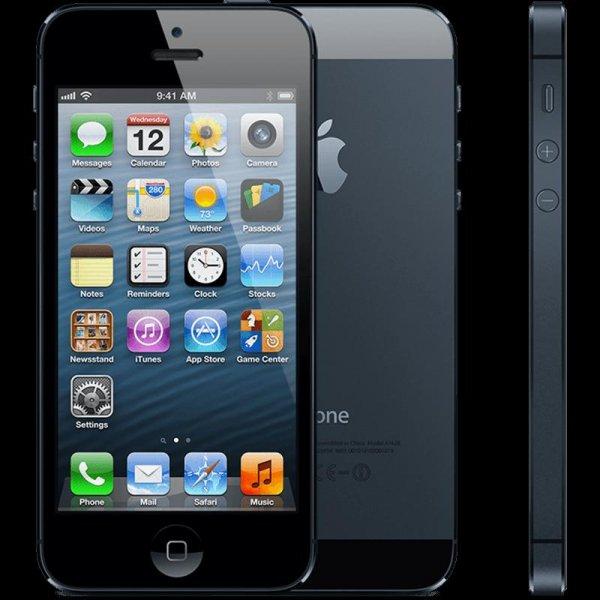 [iPhone5] Kostenloser Akkutausch bei Apple