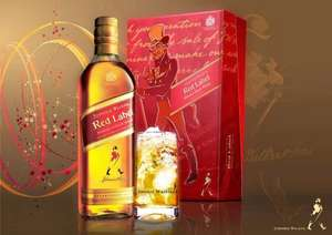 [Kaufland Lörrach + andere] Johnny Walker Red Label und andere Spirituosen