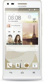 [Base.de] Huawei Ascend P7 Mini Smartphone (11,4 cm ( 4,5 Zoll ), 8 Megapixel Kamera, 1GB RAM, 8GB interner Speicher, Micro-SIM, Android 4.3) weiß gold inkl. Vsk für 199 €