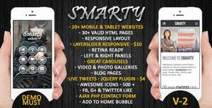 Responsive Template SMARTY
