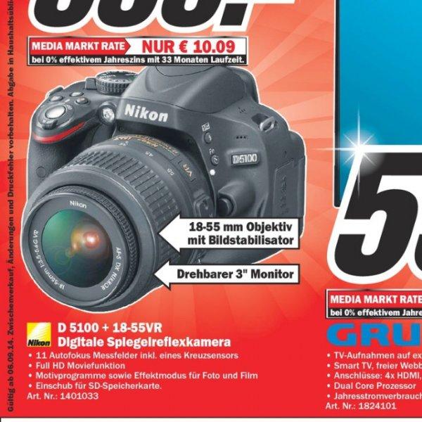 [MM Frankfurt am Main Borsigallee] Nikon D5100 + 18-55 VR Kit