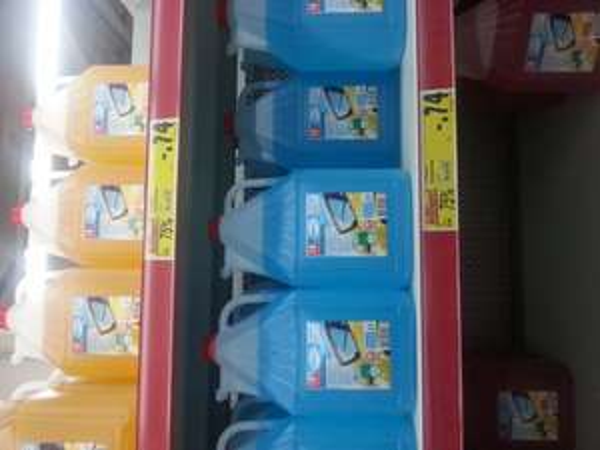Lokal Viersen Kaufland Scheibenklar gebrauchsfertige Lösung