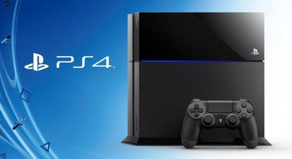Playstation 4 für 319€  *lokal* Marktkauf Lage