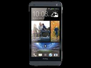 HTC One 32 GB  801 N für 299,- bei Saturn SuperSunday