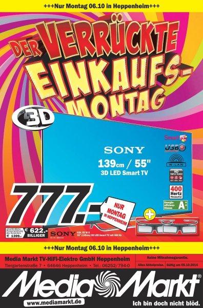 Sony KDL-55W805b   140 cm