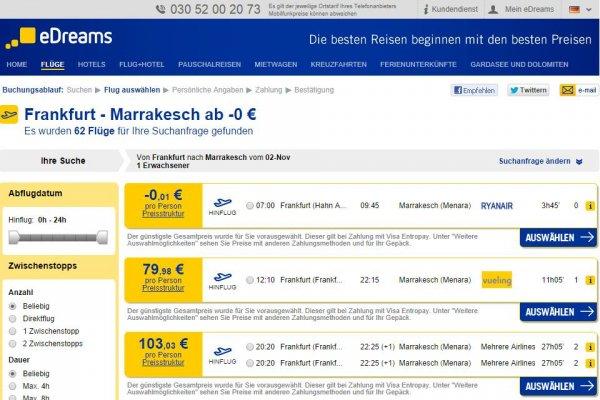 Flug von Frankfurt (Hahn) nach Marrakesch mit Ryanair 2.11.14