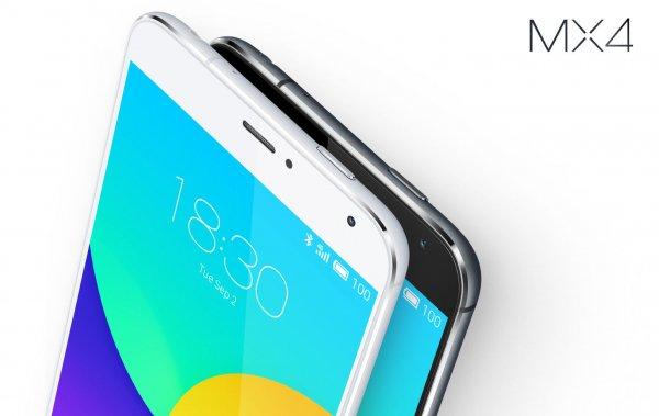 Meizu MX4 - Vorbestellungen - Versand aus DE -MediaTek 6595 - 2GB Ram - Vorbestellungen