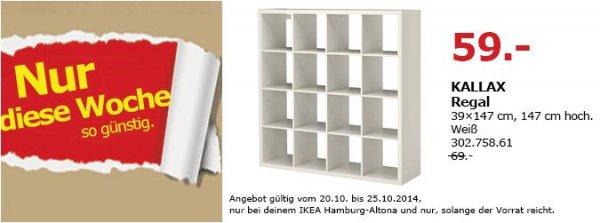[Lokal IKEA Hamburg Altona] KALLAX Regal 39x147x147 cm weiß, birke, schwarzbraun für 59 € (statt 69 €)