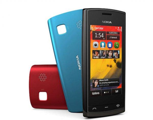 Nokia 500 Smartphone (8,1 cm (3,2 Zoll) Display, Touchscreen, 5 Megapixel Kamera, 2GB Speicher) für 39,95 € @ MP (B-Ware)