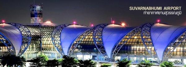 Flug: CDG (Paris) - BKK (Bangkok) - FRA mit Air China 399€, mit OmanAir 449€, Hauptreisezeit Jan/Feb