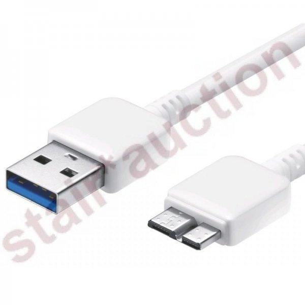 USB 3.0 Ladekabel Datenkabel A-Stecker(Normal USB)auf B-Stecker(Micro USB) WEIß für 2,99 VSK frei@Ebay