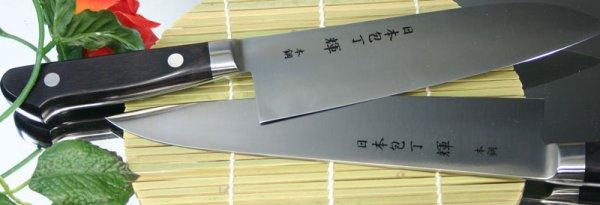 KAGAYAKI CarboNext, hochwertige japanische Küchenmesser reduziert