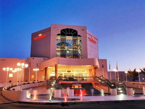 1 Woche nach Oman 5* Hotel ab Frankfurt/Leipzig am 28.11.2014 für 364 €