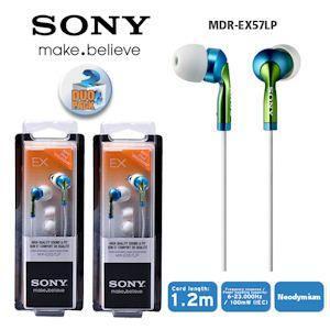 Ibood-Sony In-Ear-Kopfhörer DOPPELPACK