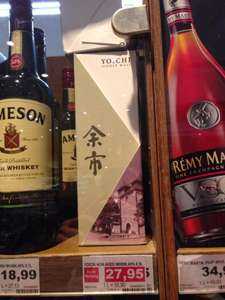[lokal EDEKA Reichelt Filiale Ollenhauer Str. Berlin] YOICHI non age Whiskey Single Malt 0,5l für 27,95€