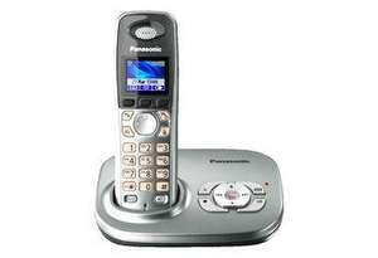 Panasonic DECT-Telefon mit Anrufbeantworter, »KX-TG8021GS« Neukundenbonus
