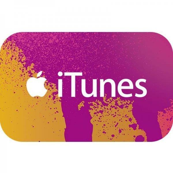iTunes guthaben für den US Store 100$ für 75$ @ebay Paypalgifts