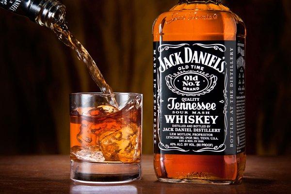 [Lokal: Jüchen] Jack Daniel's