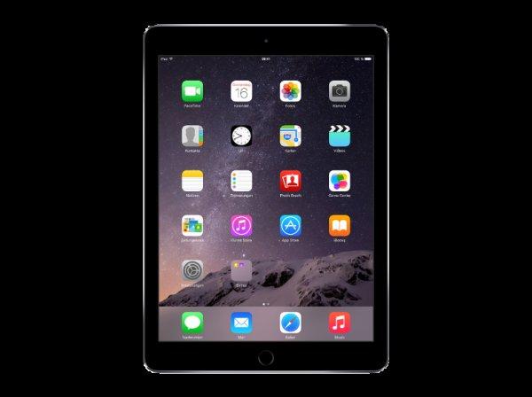 [Cyberport/MediaMarkt] Apple iPad Air 2 16 GB Wifi Vergleichspreis 446,13 €