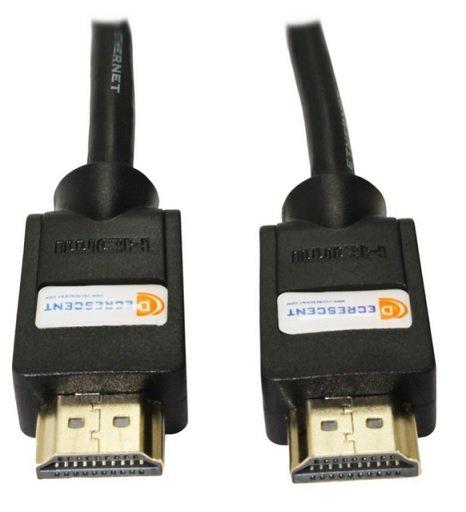 1,5m HDMI Kabel bei Amazon