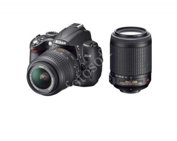 NIKON D5100+18-55mm VR+55-200mm VR [@saturn] Late Night Shopping.  Versandkostenfrei
