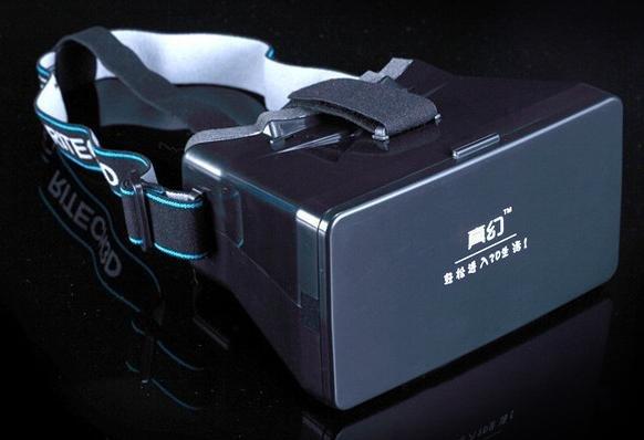 VR Brille (Leergehäuse für Smartphones) wie google Cardboard nur besser.