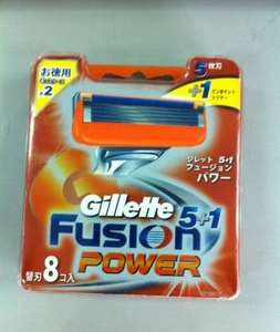 8 x Gillette Fusion POWER Rasierklingen, Original @ebay 18,45€