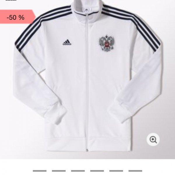 Adidas Trainingsjacken zB Russland, Schweden 50%