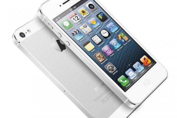 Apple iPhone 5 white/black, 64 GB, B-Ware/refurbished 359,95€ keine VSK bei Modeo