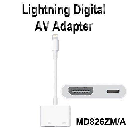 APPLE Lightning Digital AV Adapter MD826ZM/A - 33,99€ bei Abholung und Newsletter Anmeldung