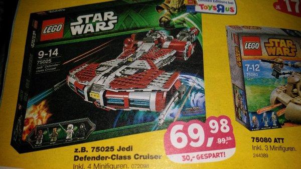 [ToysRus] Lego Star Wars Jedi Defender 75025