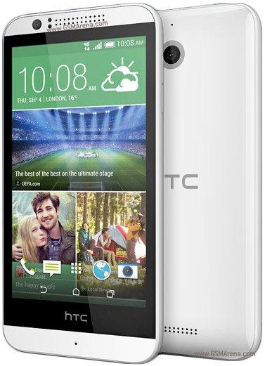 HTC Desire 510 median grey oder terra white für 99,- € bei Saturn online bei Abholung