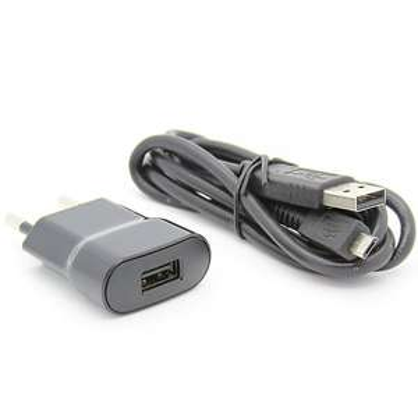 Universal Netzteil USB inkl. Kabel Micro-USB, 750mA, f. Samsung Sony Nokia - NEU