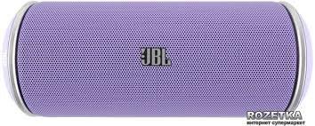 [Saturn] JBL Flip Lavender, portabler Stereo-Aktiv-Lautsprecher mit Akku, Bluetooth, Bassreflex und Mikrofon pink für 47,-€ VSK Frei