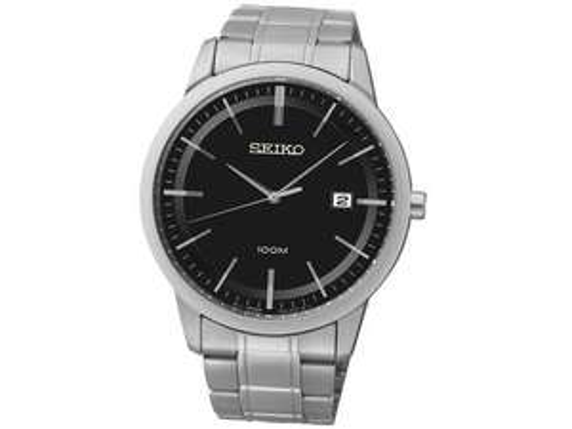 [Ibood Tagesdeal) Seiko SGEH09P1 Herren-Armbanduhr für 85,90€ inc.Versand