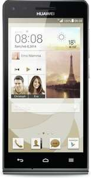 Huawei Ascend G6 Schwarz / weiß bei Expert - OFFLINE