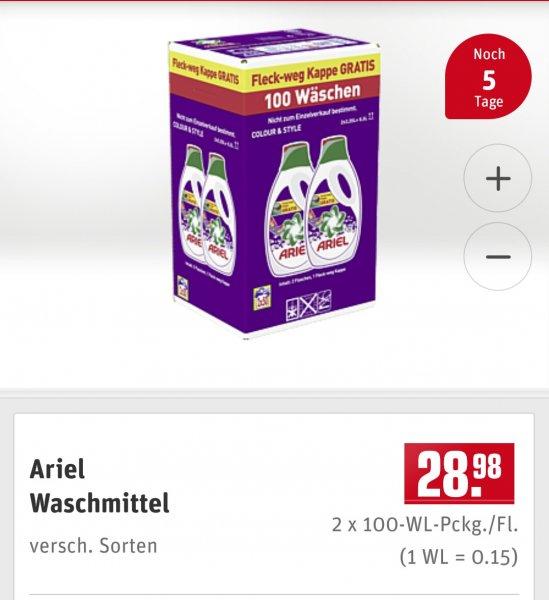 [Rewe Berlin, eventuell bundesweit] Ariel 200WL für 28,98€) 0,15€/WL